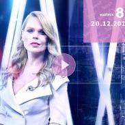 Новий інспектор Фреймут. Міста: 8 выпуск от 20.12.2016 смотреть онлайн ВИДЕО