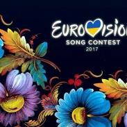 Евровидение-2017: когда пройдут прямые эфиры Национального отбора