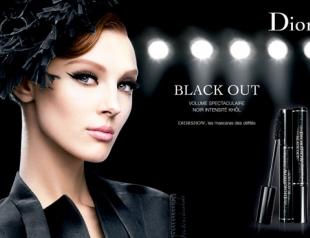 Тушь Dior Black out