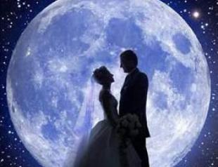 Свадебный гороскоп на 2011 год