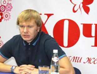Сашко Положинский в гостях у ХОЧУ! ВИДЕО и ФОТО
