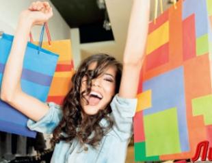 Экономный шоп-тур: куда ехать?