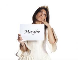 Выходить ли замуж в високосный год?