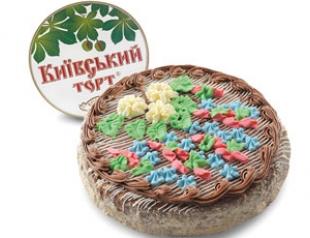 """""""Киевскому торту"""" – 55 лет! Лучшие рецепты"""