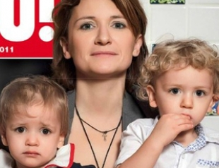 Диана Арбенина впервые показала детей