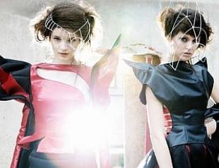 Винтажные наряды в космическом стиле