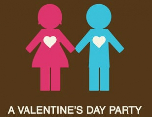Вечеринка для друзей в Валентинов день