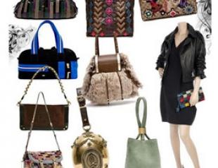 Больше сумки: преимущества и недостатки, предписания и запреты