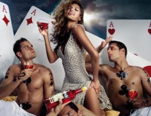 Горячая секс-вечеринка 8 Марта - шалим не по-детски