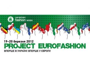 EuroFashion: сегодня европейцы покажут свою моду