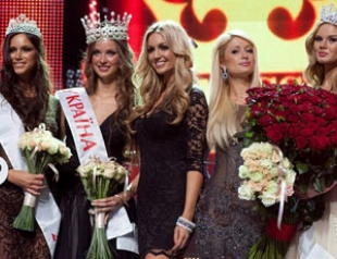 В Киеве выберут «Мисс Украина-2012»