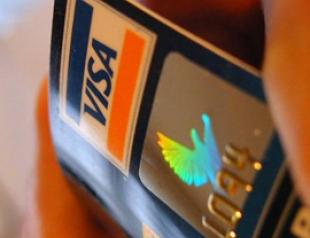 Большие возможности для большого успеха с Visa Gold и Visa Platinum