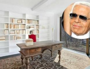 Карл Лагерфельд продает аппартаменты в Нью-Йорке