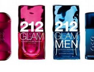Carolina Herrera выпустил парный аромат 212 Glam
