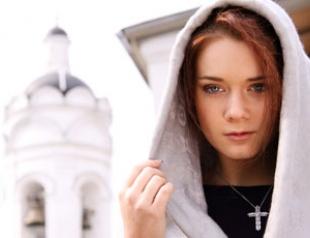 Как одеться женщине в церковь?