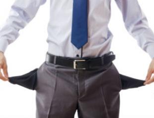 Что делать, если муж остался без работы