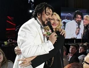 Киркоров отметил 45-летие