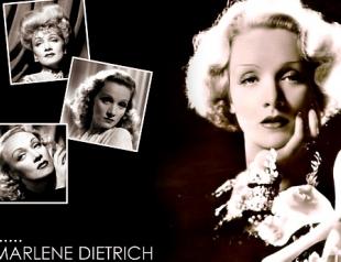 Секрет ослепительной кожи от Марлен Дитрих