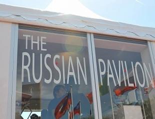 Россиянам достался первый приз в Каннах