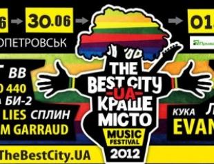 В Украине выступят The Rasmus и Evanescence