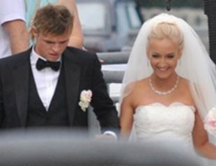 Ольга Бузова вышла замуж. Фото