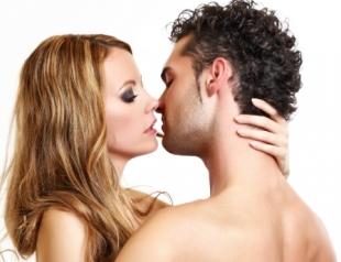 Как поцелуи влияют на самочувствие человека?
