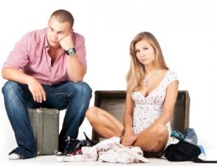 Разрыв отношений: как себя веcти после него?