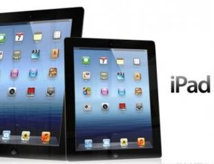 Apple презентовала  iPad Mini. Видео