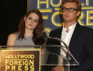 Кристен Стюарт объявила о награде для Джоди Фостер