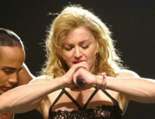 Новая провокация от Мадонны. Фото и видео