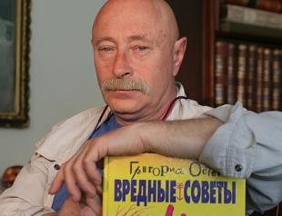 Григорий Остер получил премию Чуковского
