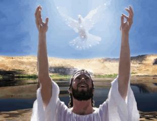 Смс-поздравления с Крещением Господним 2013