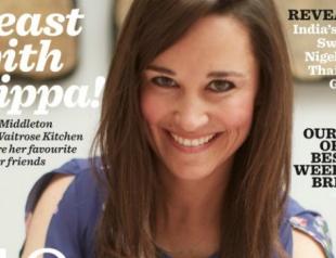 Сестра Кейт Миддлтон стала кулинарным блоггером
