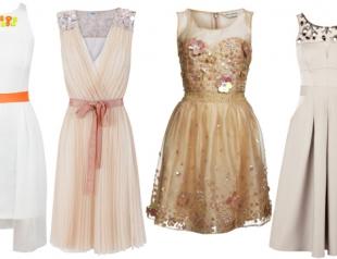Самые модные наряды для подружек невесты 2013