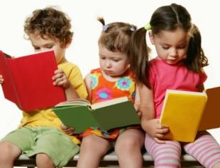 Как правильно выбрать книгу для ребенка?