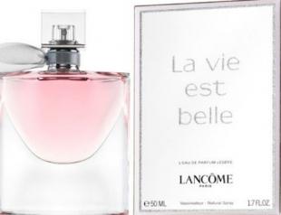 Lancome выпустил аромат La Vie Est Belle L`Eau de Parfum Legere