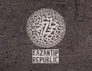 Казантип 2013: подробности и лайн-ап