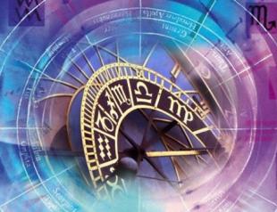 Астрологический совет дня на 27 июня 2013