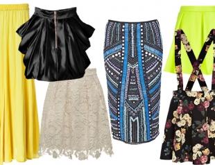Модные юбки лета 2013: что, где, почем