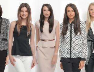 Как одеться на работу: топ 5 модных образов