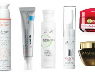 Лучшие косметические средства для лица с ретинолом