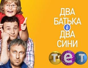 На телеканале ТЕТ стартует сериал с Дмитрием Нагиевым