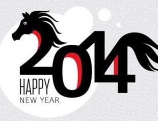 Поздравления с Новым 2014 годом Лошади