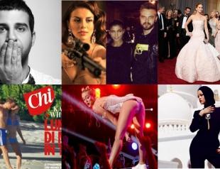 Самые громкие скандалы 2013 года