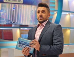 Ведущий ток-шоу Говорит Украина Алексей Суханов: Проезжая под мостом, кладу на голову деньги