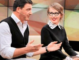 Ксения Собчак выйдет второй раз замуж