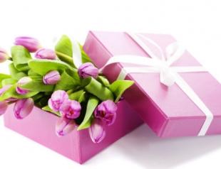Топ 5 полезных подарков на 8 Марта
