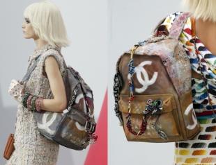 Рюкзак в стиле хиппи от Chanel