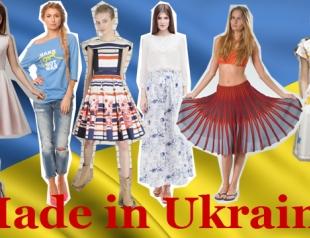 Покупай украинское: лучшие отечественные бренды одежды