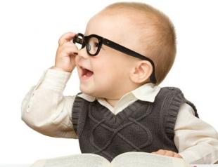 Раннее активное развитие ребенка: мнение психолога